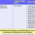 Keputusan Temuduga PTD 2014/15